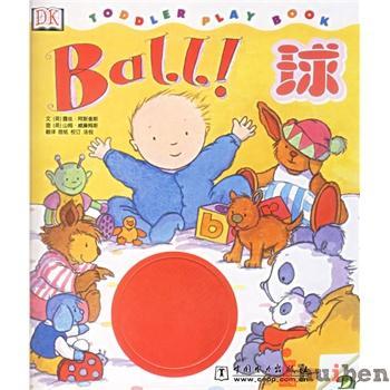 适读年龄:0-2岁, 2-4岁, 4-7岁, 7-10岁, 阅读指导书 内容简介:苹果树