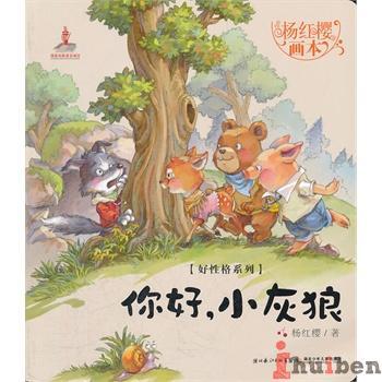 赣榆彩虹岛儿童阅读俱乐部