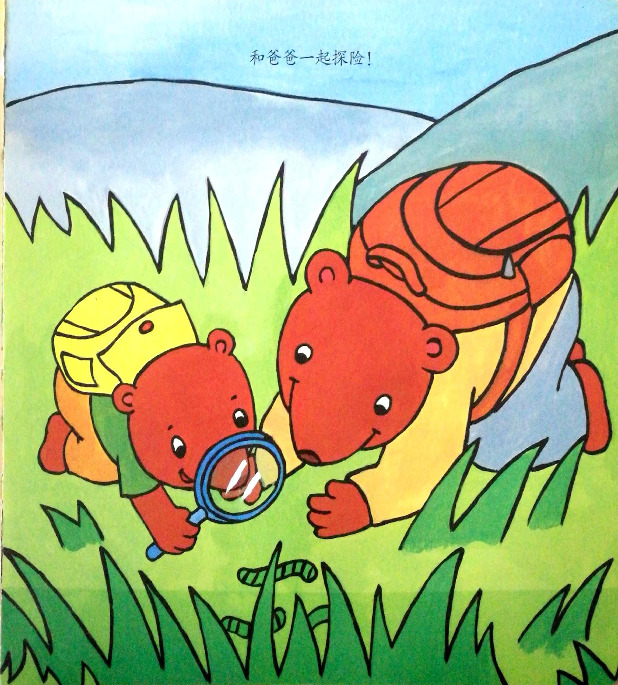动漫 儿童画 卡通 漫画 头像 2136_2368